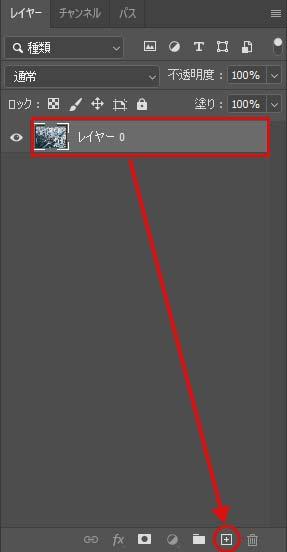 スライドして画像レイヤーを複製する